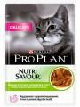 Влажный корм ProPlan Delicate Cat GiG Lamb для кошек с чувствительным пищеварением с ягненком в соусе (85гр*24шт)