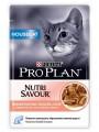 Влажный корм ProPlan Housecat лосось в соусе (85гр)