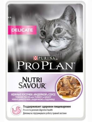 Влажный корм ProPlan Nutrisavour Delicate для кошек с чувствительным пищеварением индейка в соусе (85гр)