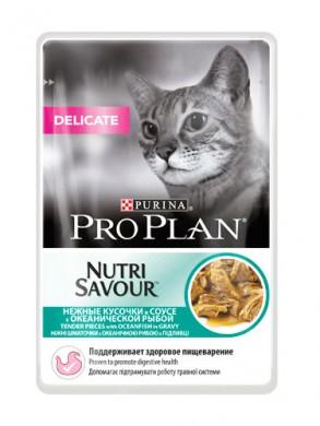 Влажный корм ProPlan Nutrisavour Delicate для кошек с чувствительным пищеварением с океанической рыбой в соусе (85гр)