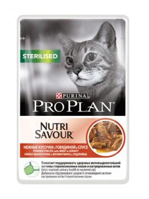 Влажный корм ProPlan Nutrisavour Sterilized для стерилизованных кошек с говядиной в соусе (85гр)