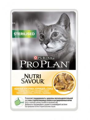 Влажный корм ProPlan Nutrisavour Sterilized для стерилизованных кошек с курицей в соусе (85гр)