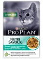 Влажный корм ProPlan Nutrisavour Sterilized для стерилизованных кошек с океанической рыбой в соусе (85гр)