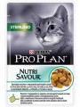 Влажный корм ProPlan Nutrisavour Sterilized для стерилизованных кошек с океанической рыбой в желе (85гр)