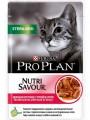 Влажный корм ProPlan Sterilised Nutrisavour Cat GiG Duck для стерилизованных кошек с уткой в соусе (85гр)