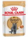 Влажный корм Royal Canin British Shorthair Adult для кошек британской короткошерстной породы старше 12 месяцев (85гр)