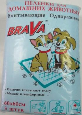 Впитывающие пеленки Брава для собак 60*60см (5шт)