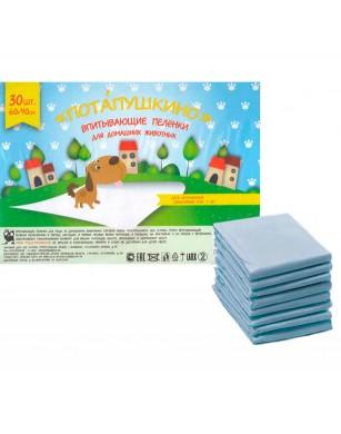 Впитывыющие пеленки Potapushkino 30шт (40*60см)