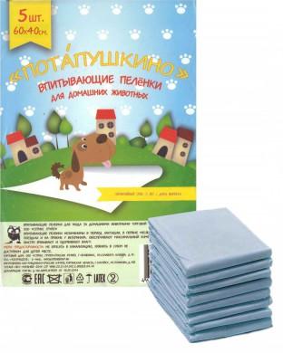 Впитывыющие пеленки Potapushkino 5шт (40*60см)