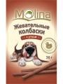 Жевательные колбаски Molina для собак с уткой