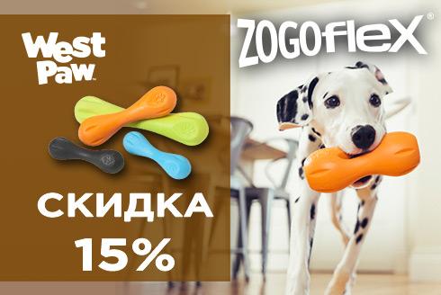 Zogoflex игрушки  самые прочные из «жевательных тренажёров» для собак!
