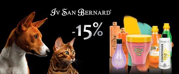 Cкидка 15% на косметику Iv San Bernard!