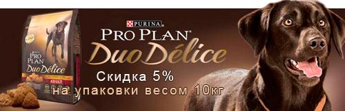 pro-plan-duo-delice