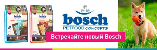 Изменение дизайна упаковки Bosch