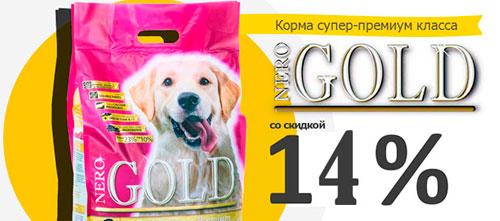 Скидка 14% на корма для собак Nero Gold
