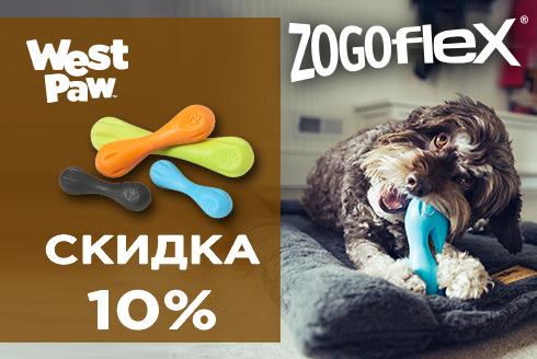 Скидки на игрушки для собак zogoflex