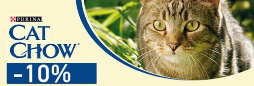 Акция! Скидка 10% на корм для кошек Cat Chow!