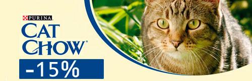 Акция! Скидка 15% на корм для кошек Cat Chow!