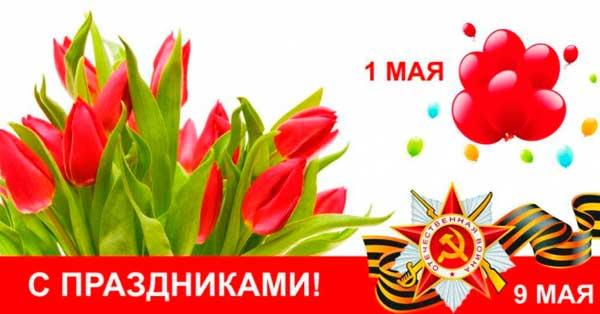 График работы интернет магазин Zoomarket96.ru