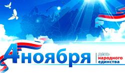Зоомагазин-интернет магазин